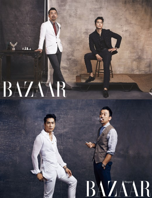 Song Seung Hun for BAZAAR