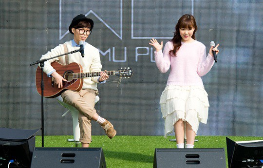 akdong musician from yg ent