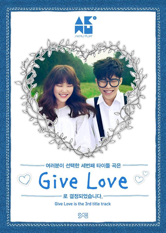 akdong musician give love
