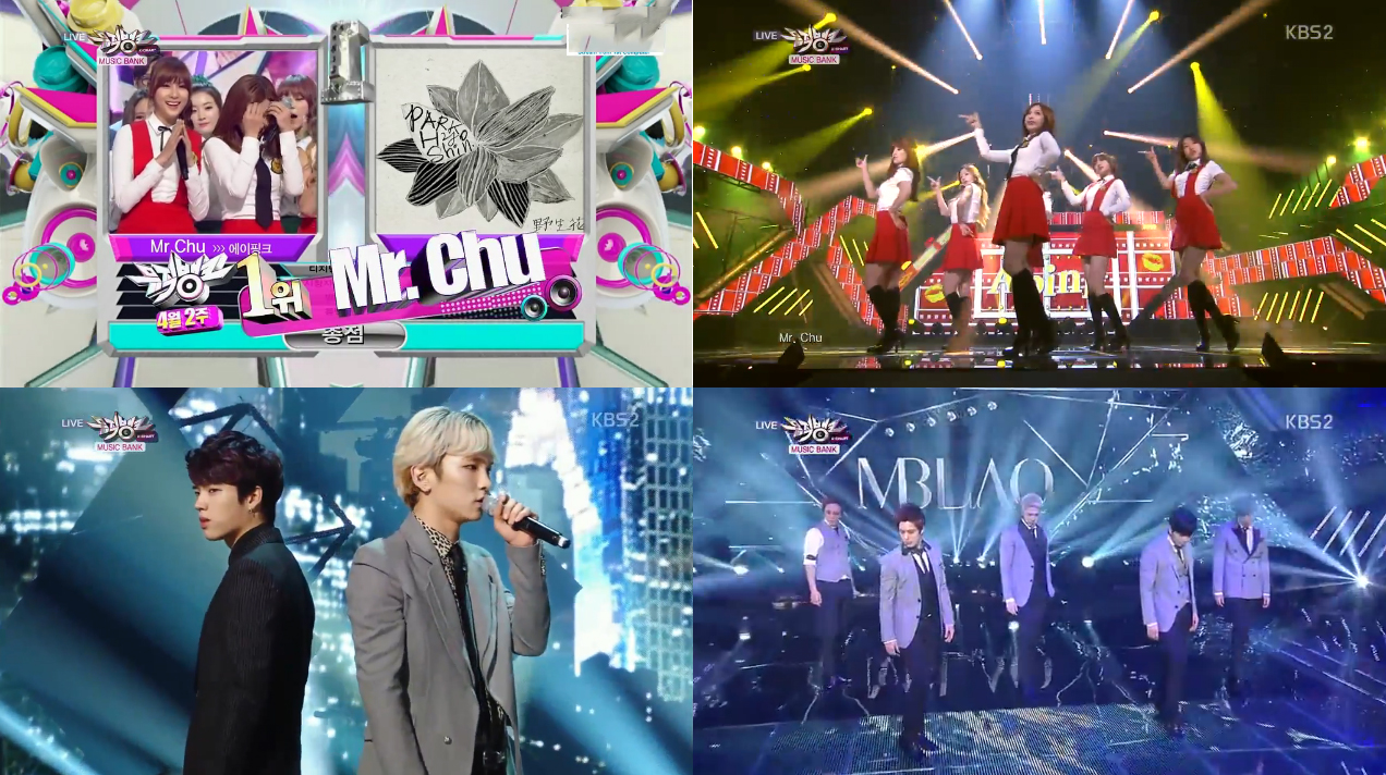 A Pink Music Bank 4.11.14