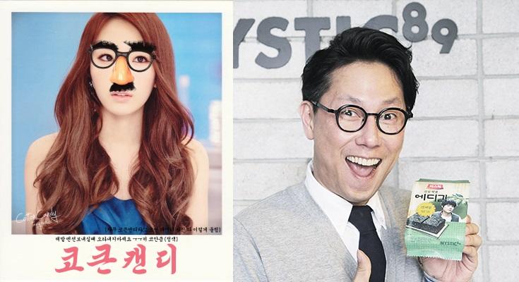 Highlights of K-Pop April Fools' Day Pranks 2014