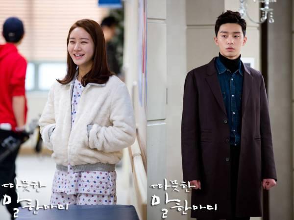 "Han Groo and Park Seo Joon in ""Kind Words"""