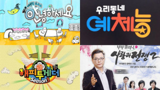 kbs, variety shows