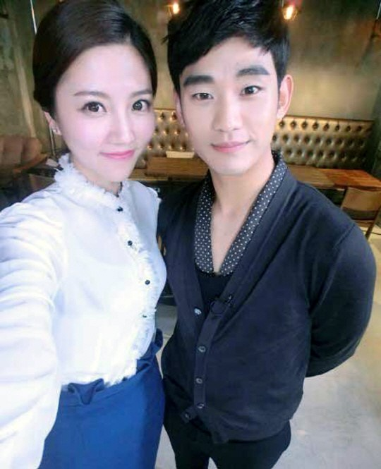 kimsoohyun_selca