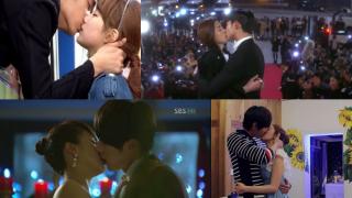 kiss scenes