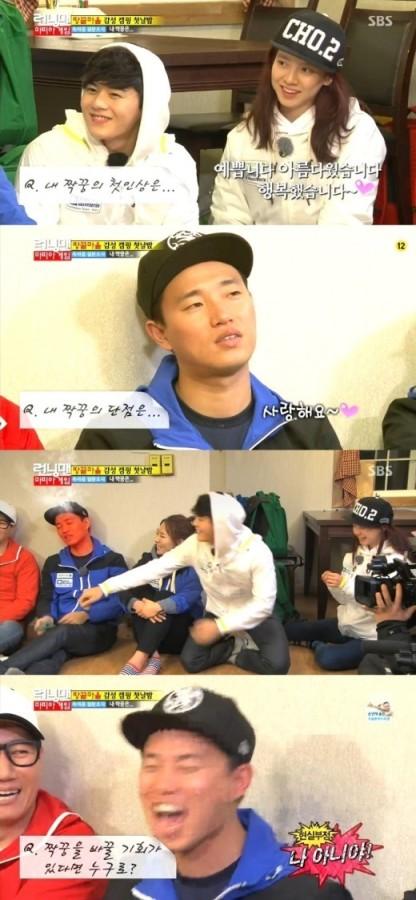 song jin hyo, gary, dongjun