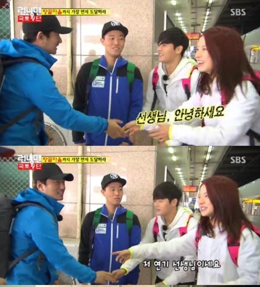 zea dongjun and song ji hyo dating