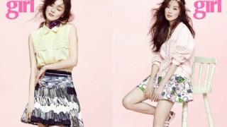 secret han sun hwa 2