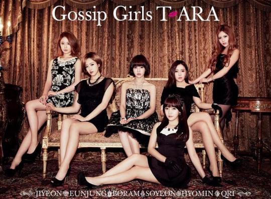 t-ara+gossip+girls+diamond