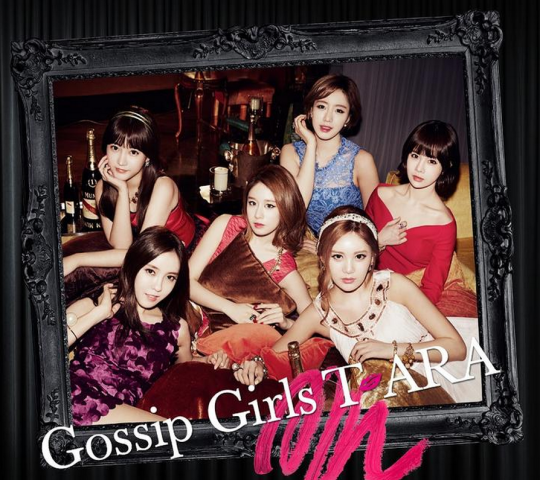 t-ara+gossip+girls+sapphire
