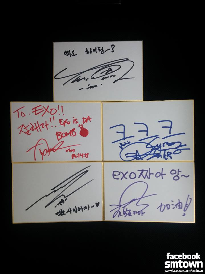 Celebs for EXO Support