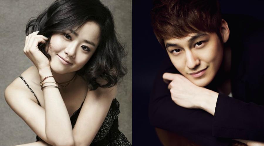 kim bum and moon geun young dating apps
