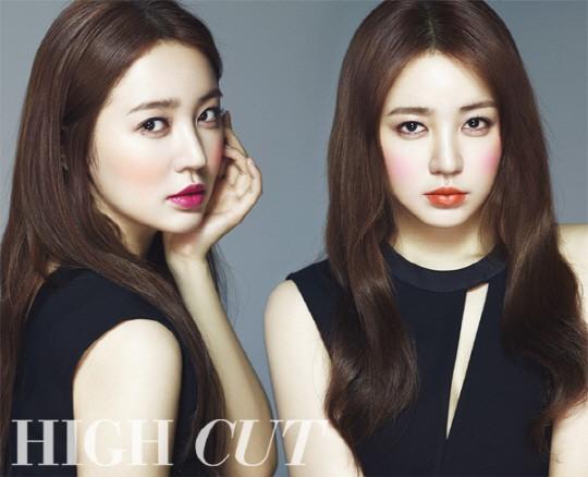 yoon eun hye high cut