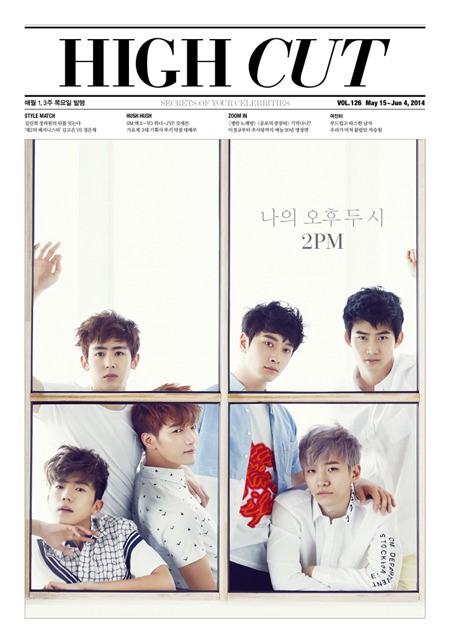 2PM High Cut