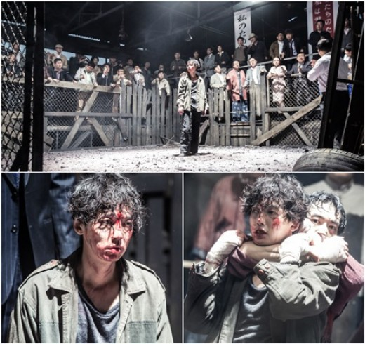 Jung Kyung Ho Endless Love