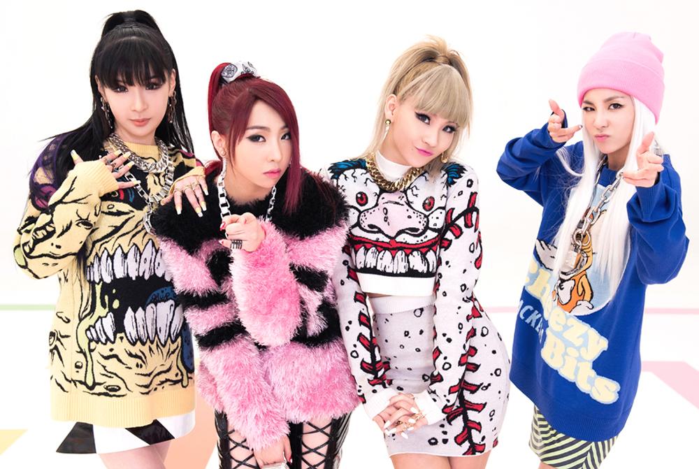 2NE1- gotta be you