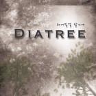 under the radar dia tree hae