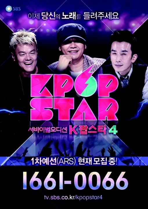 K-Pop Star 4