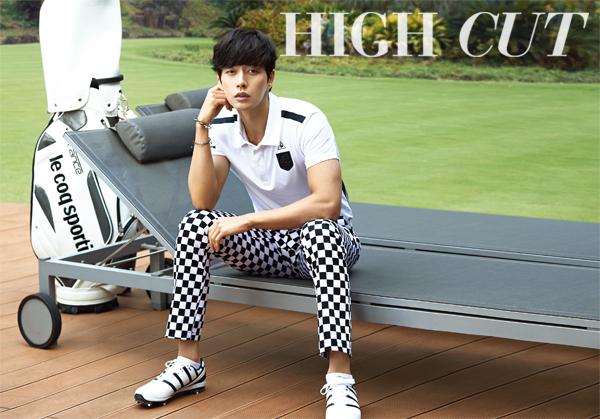 Park Hae Jin High Cut