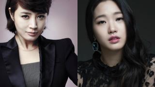 Coin Locker Girl Kim Hye Soo Kim Go Eun