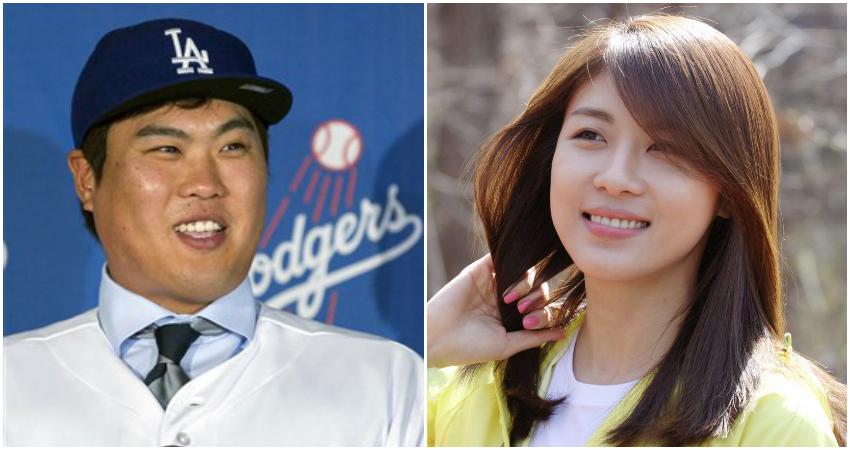 Ha Ji Won-Ryu Hyun Jin