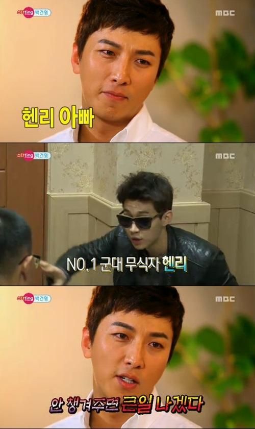 Park Gun Hyung on Section News