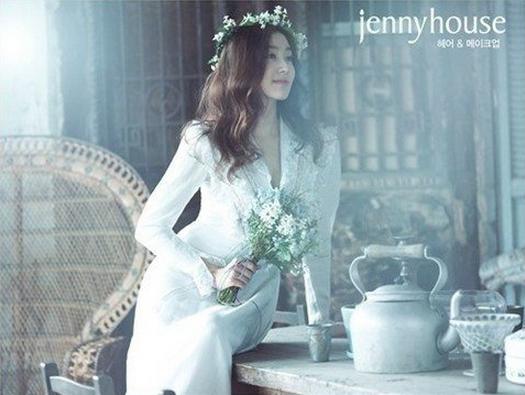 Park Jin hee 2