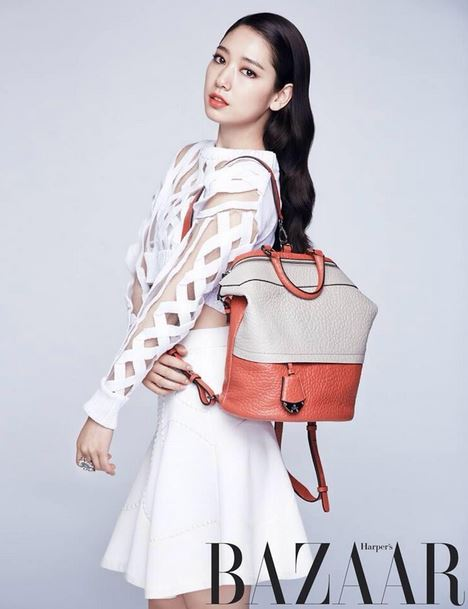 Park Shin Hye for Bazaar