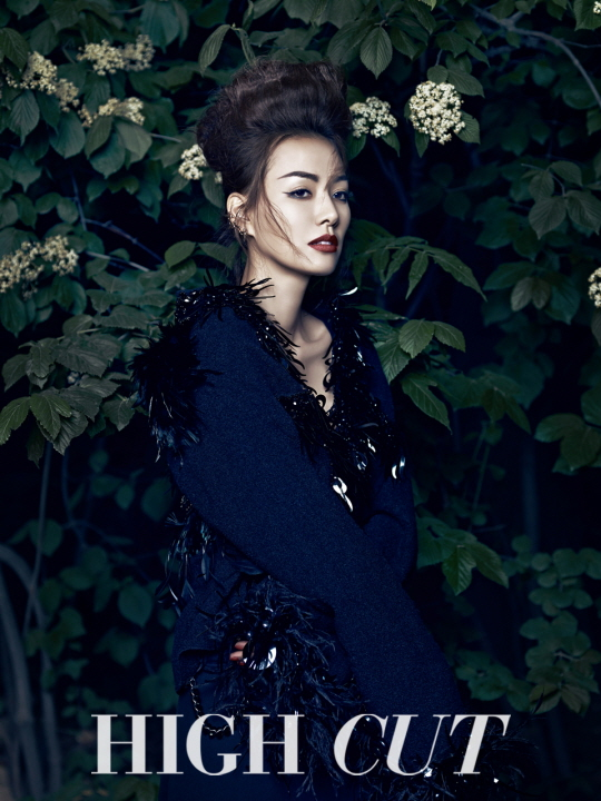Son Tae Young for High Cut 2