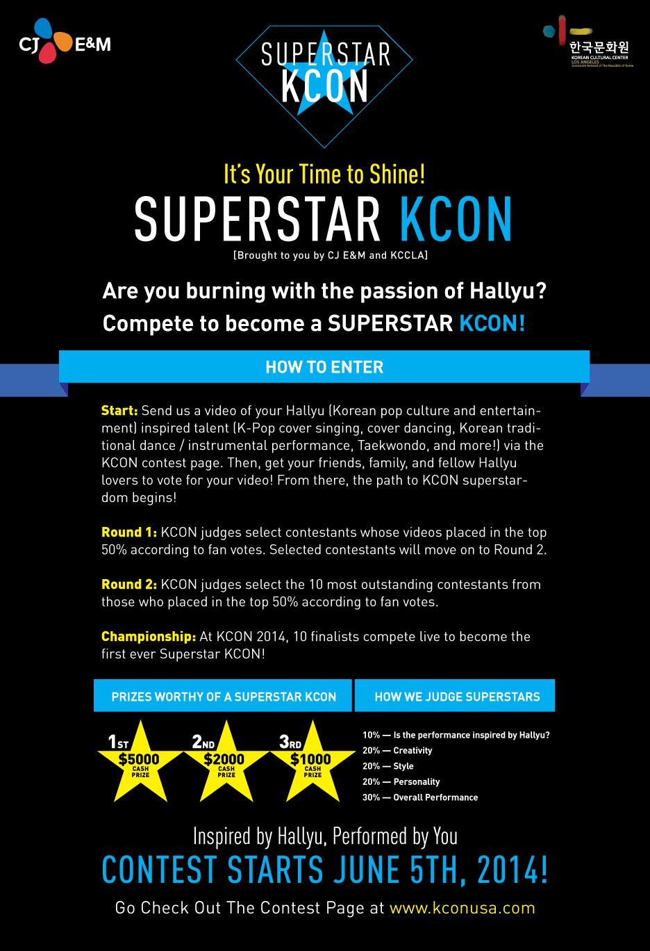 [Web]SuperstarKcon