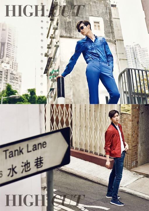 high cut may 2014 lee jong suk 3