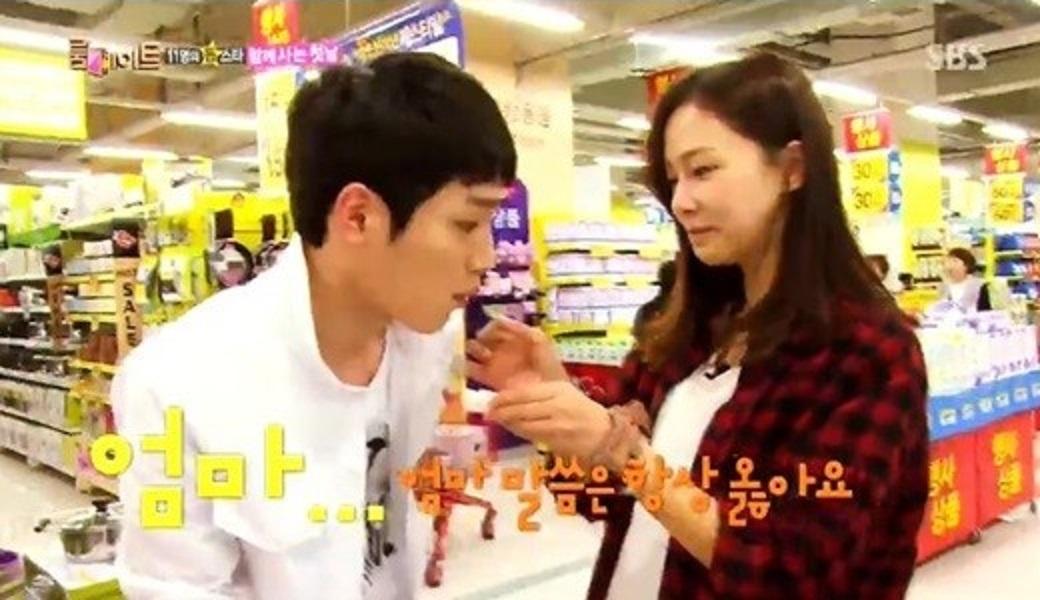"Is a ""Love Line"" Blooming Between Hong Soo Hyun and Seo ..."