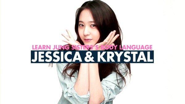 jess krystal2