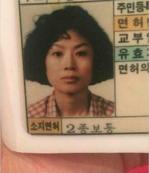 jung ryeo won mom