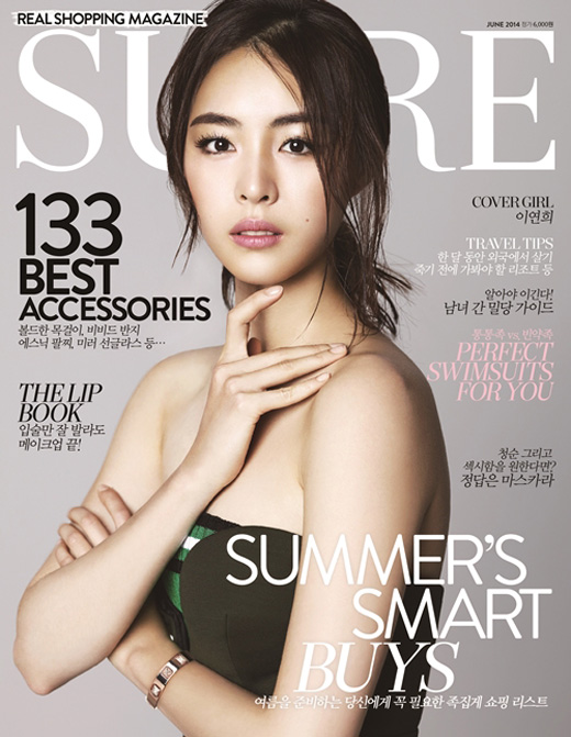 lee yeon hee_sure3