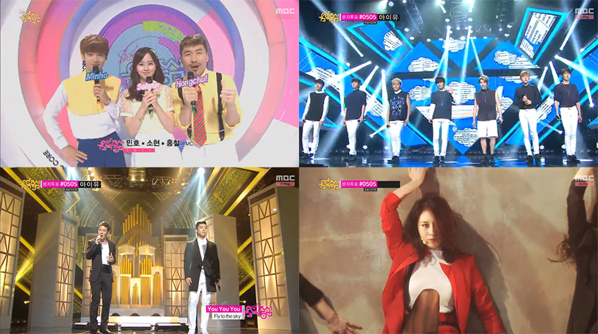 Music Core 05.24.14