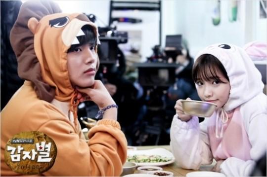 ha yeon soo yeo jin goo
