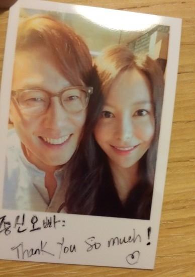 Kelly Yoon Jong Shin