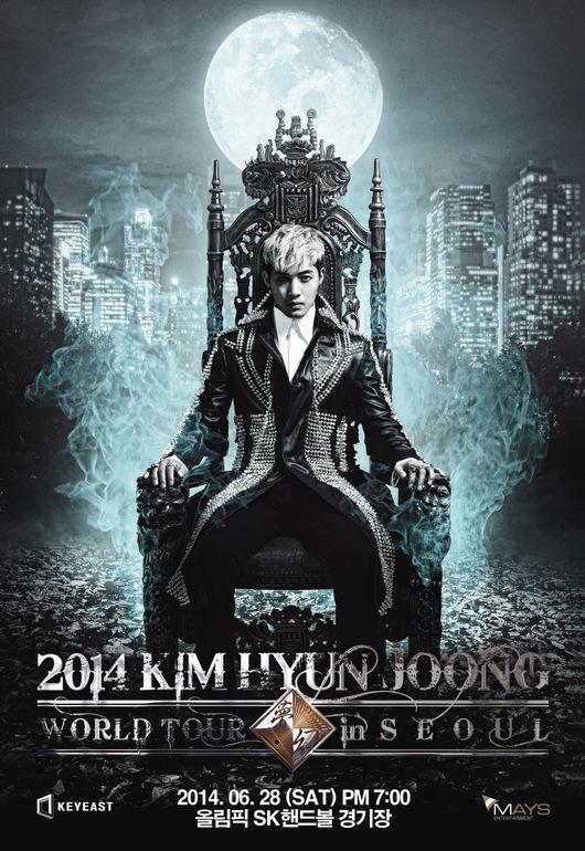 Kim Hyun Joong poster