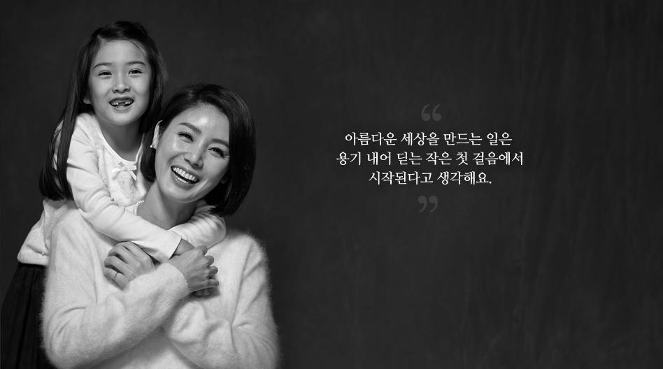 Campaign Kim Seong Ryeong