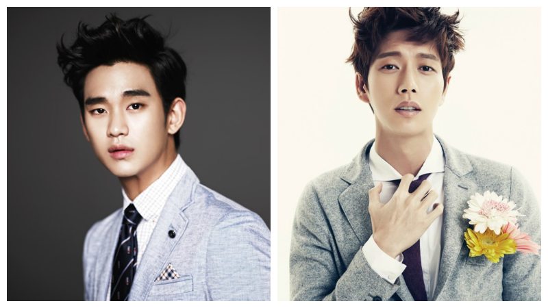 Kim Soo Hyun, Park Hae Jin