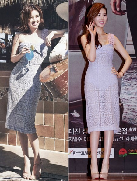 Han Hyo Joo and Lee Da Hae picture