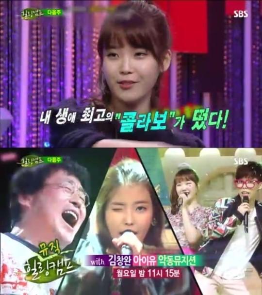 IU, kim chang wan, akdong musician