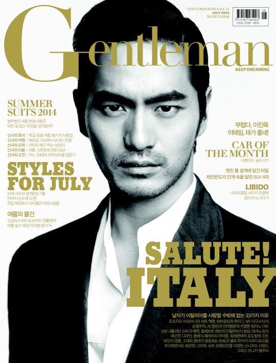 Lee Jin Wook for Gentleman 3