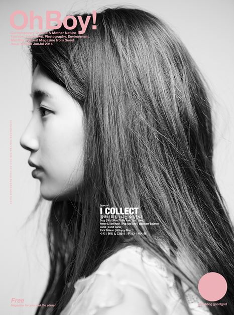 Suzy for Oh Boy 6