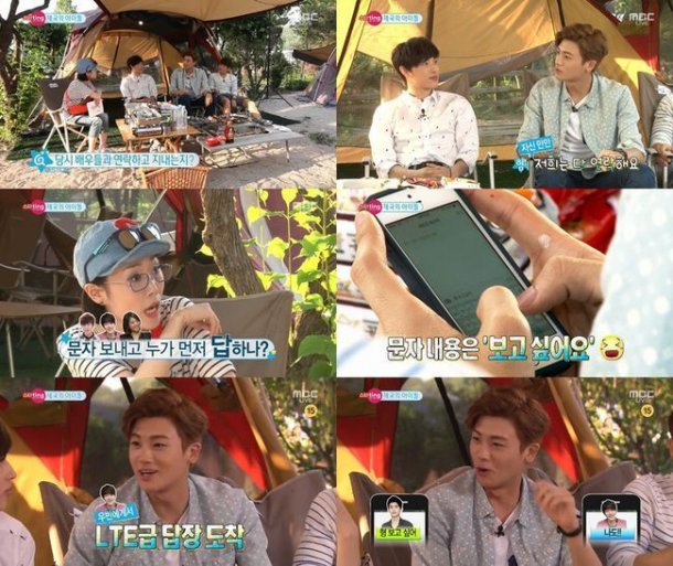 Park Hyung Sik Section TV