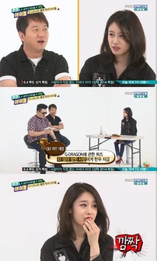 jiyeon weekly idol