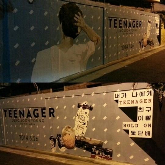 jung joon young teenager tracklist