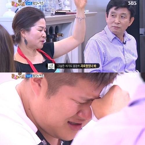 jung seo ho