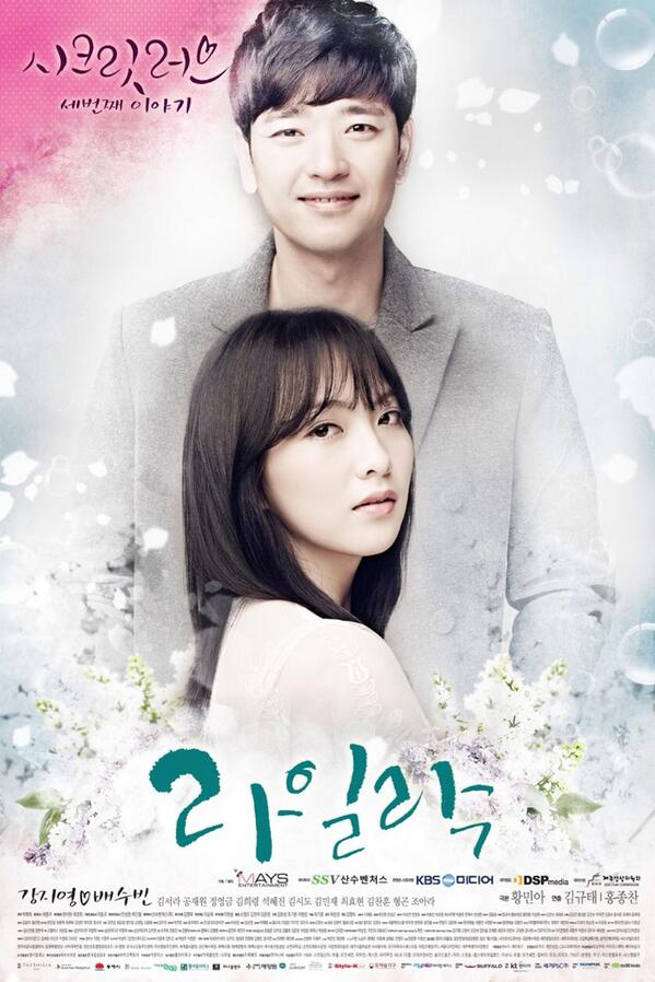 Secret Love Korean Drama Last Episode